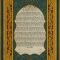 persia-1810-1890-ketubah