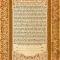 modena-1720-1800-ketubah