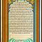new-york-historical-ketubah
